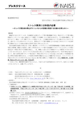 PDFファイル(317.47 KB)