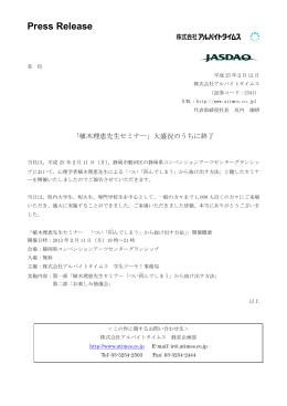 127KB - 株式会社アルバイトタイムス