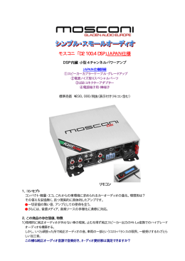 mosconi D2Line 100.4 DSP
