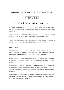 和文(PDF)
