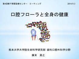 一括ダウンロード(PDF 9.5MB) - 熊本大学医学部附属病院 血液内科