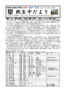 第1号(PDF:258 KB)