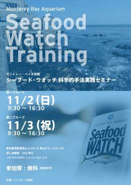 11/2(日) 11/3(祝) - JGAP 日本GAP協会 ホームページ