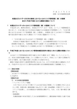 (2015年5月)(PDF:418KB)