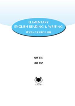 内容(PDF)