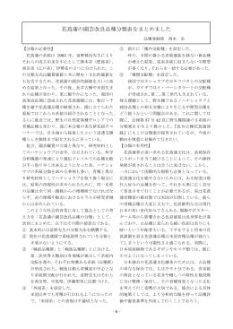 花菖蒲の園芸改良品種分類表をまとめました