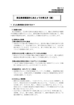 PDFファイル/381KB