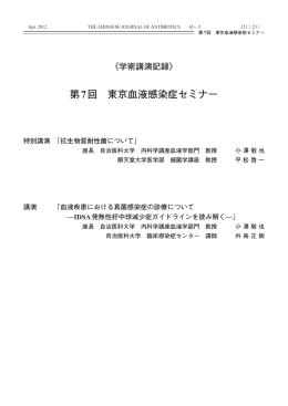 全文PDF(1442KB)