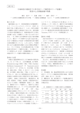 科学 する 麻雀 pdf