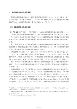 3(PDF形式:331KB)