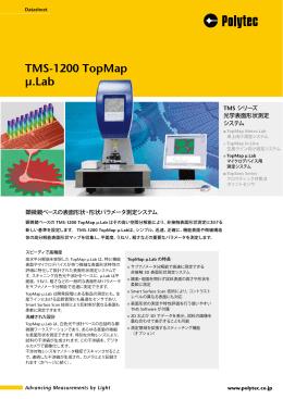 TMS-1200 TopMap µ.Lab