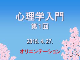 01 - 神野研究室 Jinnolab.com