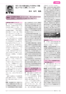 13-17ページ(PDF352.8KB)