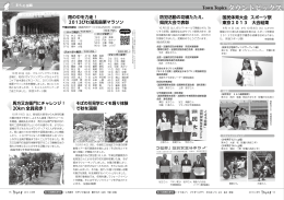 14-15ページ(PDF文書)