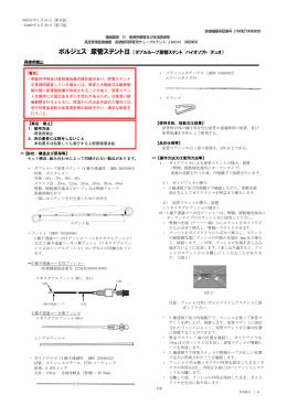 ファイル 添付 pdf プロジェクト管理