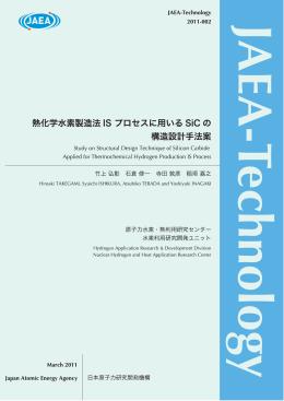 JAEA-Technology-2011-002:5.08MB