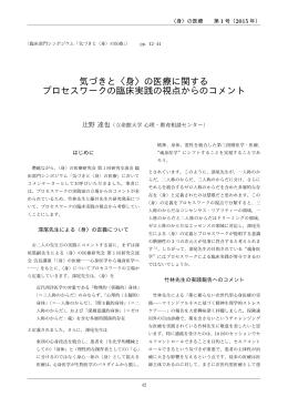 PDFをwebブラウザ上で読む(Free)