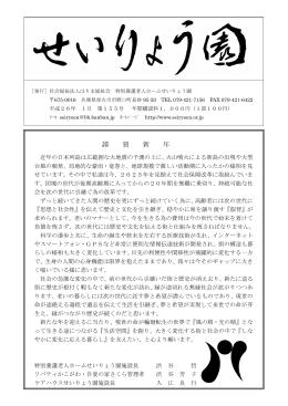 ダウンロード (PDF676kb)