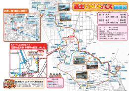 路線図 - 京福バス