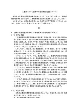 (H26.6.18)(PDF27KB)