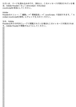 「一部のページにパスワード」機能のサンプルPDF Ltd. 2013-