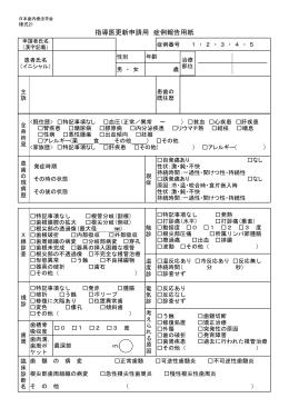 ダウンロードする(pdf版)