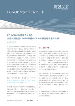 日本語版PDFのダウンロードはこちら