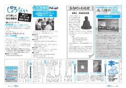 20~21ページ