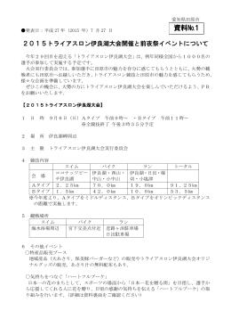 ハートフルブーケチラシ (PDF 1.7MB)