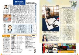24~25ページ(1204KB)