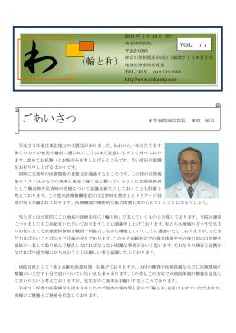 2012年07月発行 第11号