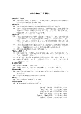 平成27年5月29日改定