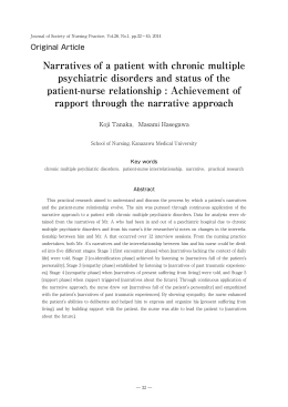 Narratives of a patient with chronic multiple