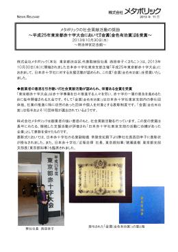 コチラ〈pdf 288kb〉