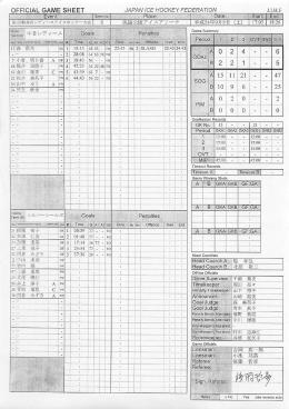 第5試合 イーグルス:龍谷富山高校