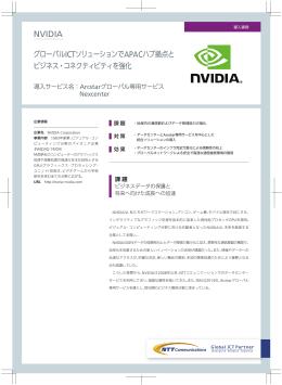 印刷用PDFファイルのダウンロード