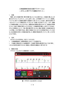 詳細 (PDF:394KB)