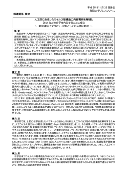 プレスリリース記事 - 鳥取大学 産学・地域連携推進機構