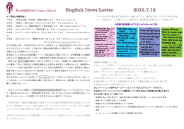 English News Letter
