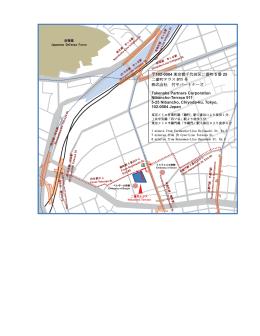 102-0084 東京都千代田区二番町 5 番 25 二番町テラス 911 号 株式