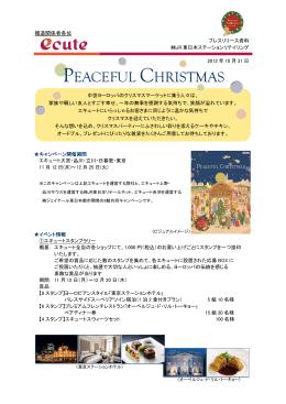 PEACEFUL CHRISTMAS - JR東日本ステーションリテイリング