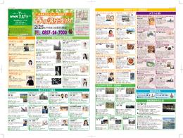 春の講座案内 - NHK文化センター