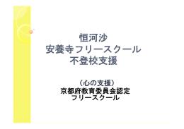 2/2(PDF形式:300KB)