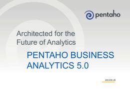 ダウンロード - オープンソース BIの Pentaho