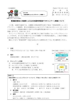 PDF形式, 360.73KB