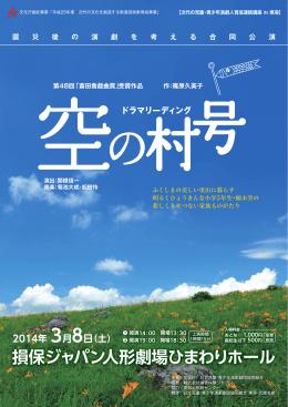 講座チラシ - 日本児童・青少年演劇劇団協同組合