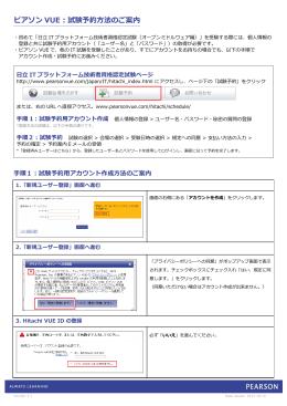 PDF版,735Kバイト