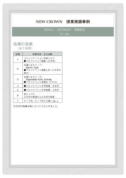GR-事例②
