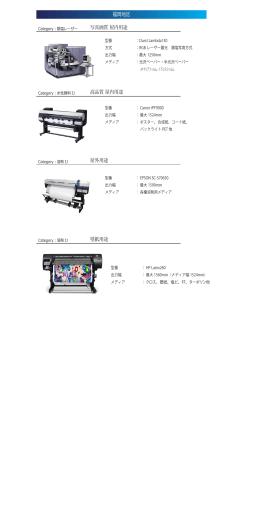 福岡地区 写真画質 屋内用途 高品質 屋内用途 屋外用途 壁紙用途