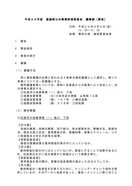 PDF:103KB